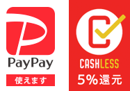 PayPay5%還元ロゴ